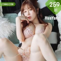 HuaYang 花漾show Vol.259 短裙美腿 王雨纯