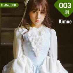 Kimoe 激萌文化 Vol.003  Modo Lolita少女心 女仆制服