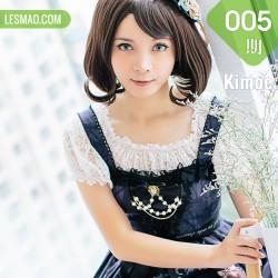 Kimoe 激萌文化 Vol.005 Modo 刘丽娜鱼丸小LO装