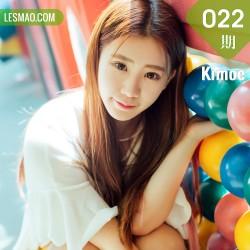 Kimoe 激萌文化 Vol.022 Modo 董晨莉清新少女