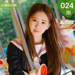 Kimoe 激萌文化 Vol.024 Modo 董晨莉游乐园美少女