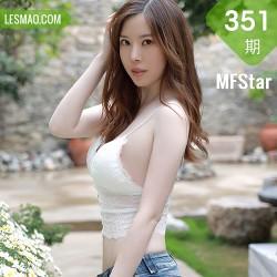 MFStar 模范学院 Vol.351  白茹雪 云南旅拍 超短牛仔