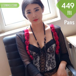 Pans 写真 No.450 紫萱