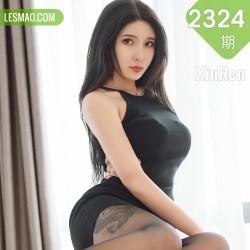 XiuRen 秀人 No.2324 新人模特 姝姝妹妹
