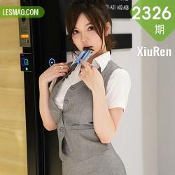 XiuRen 秀人 No.2326 糯美子 办公室职业制服剧情