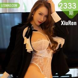 XiuRen 秀人 No.2333 酒店私人管家 尤妮丝