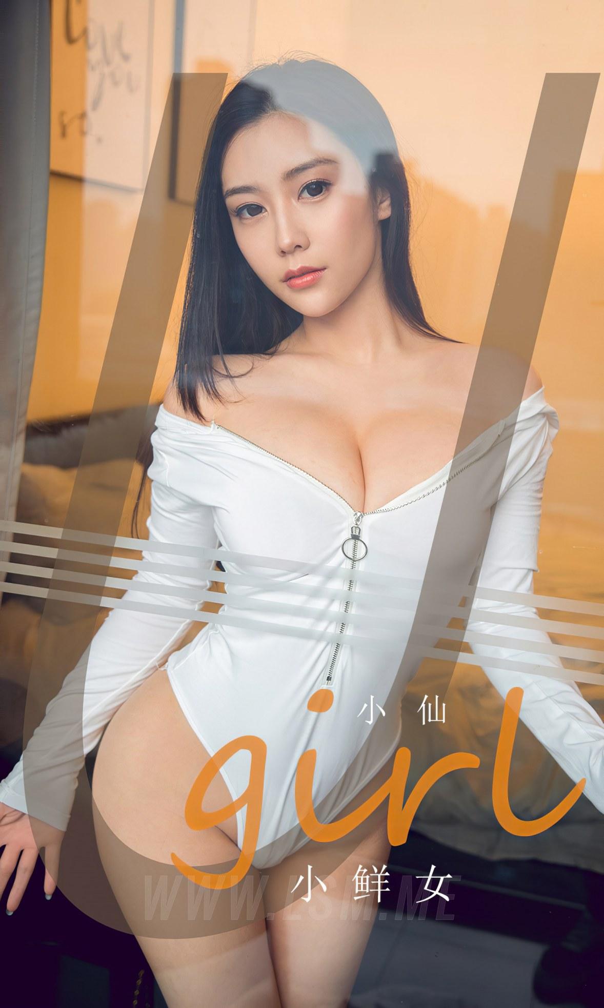 UGirls 爱尤物 No.1764 小仙 小鲜女 - 1