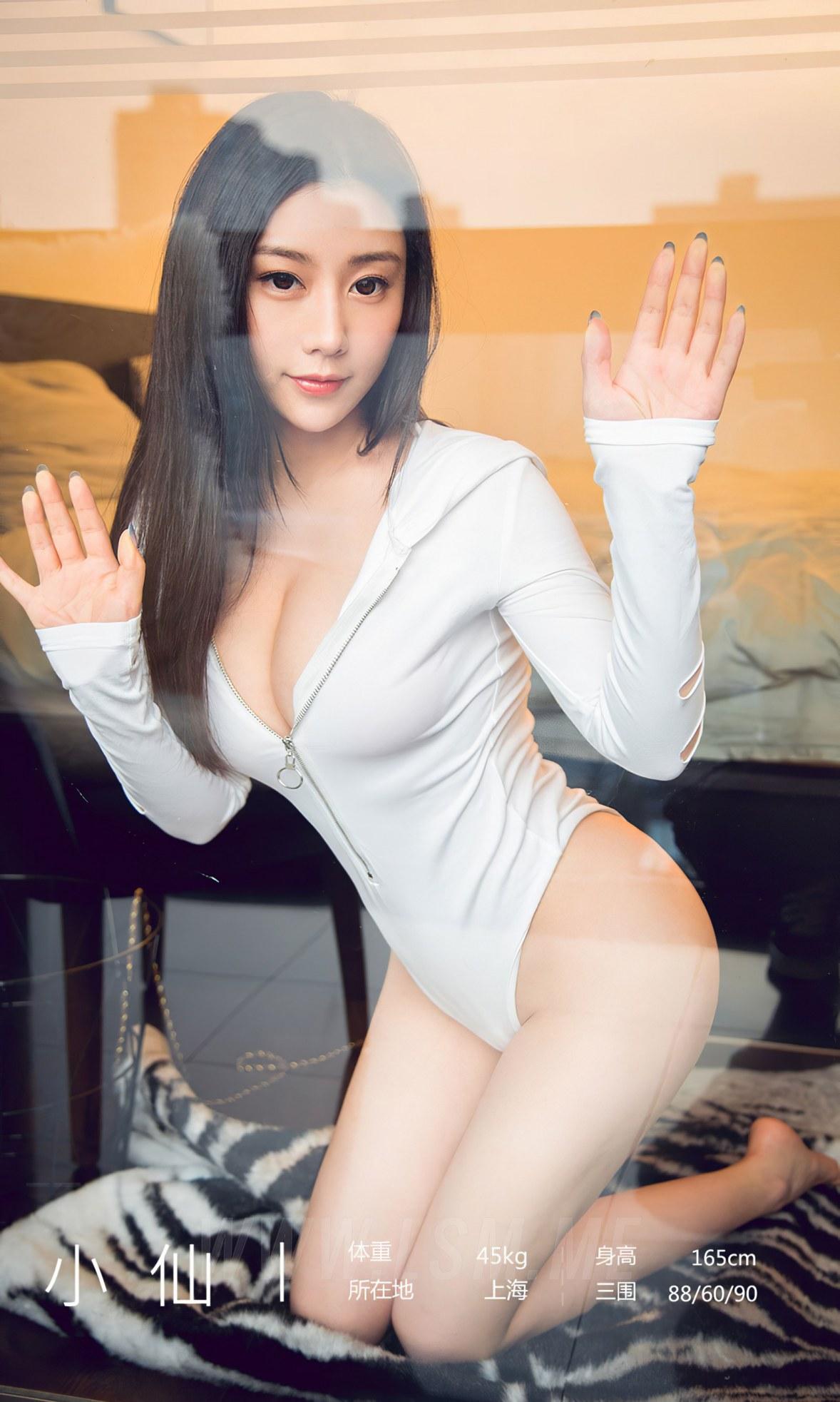 UGirls 爱尤物 No.1764 小仙 小鲜女 - 3