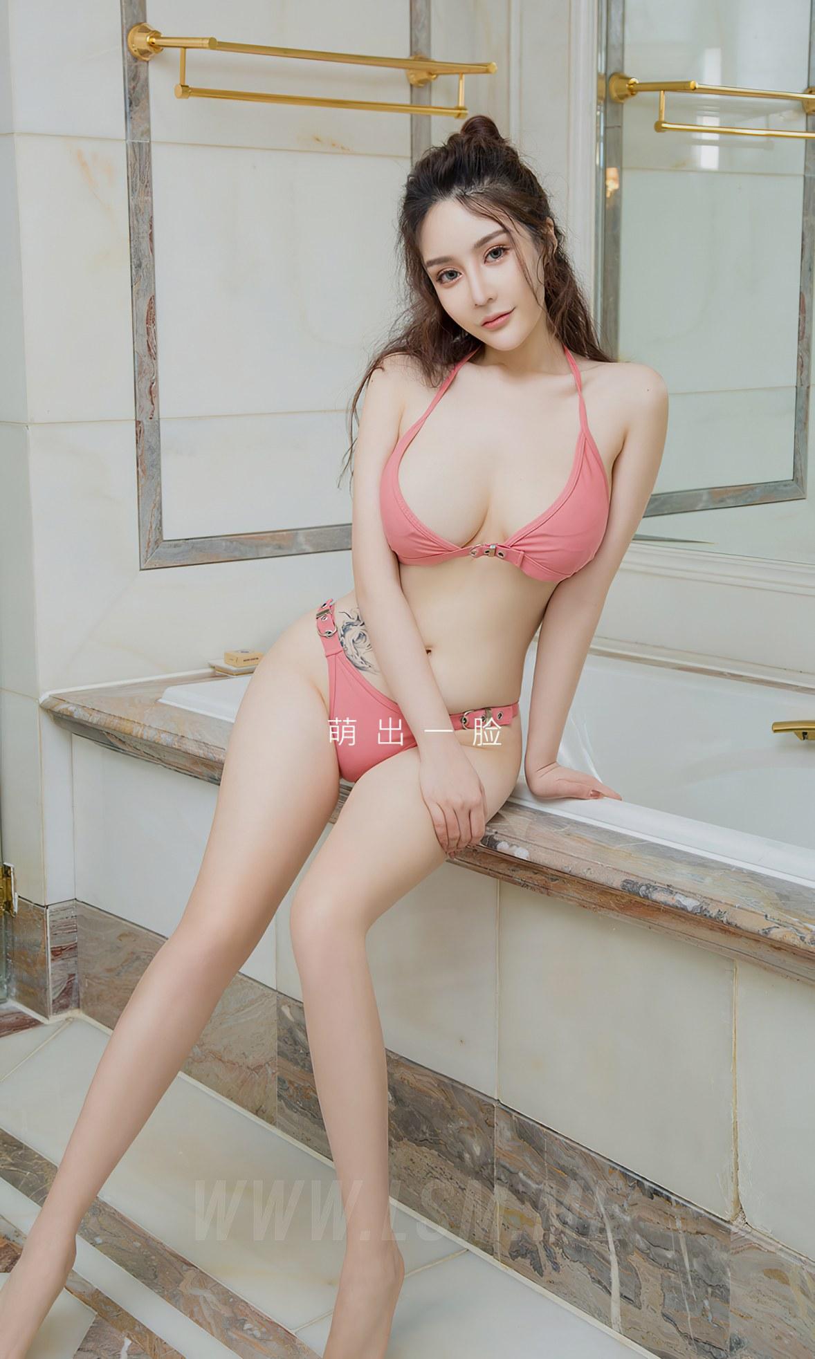 UGirls 爱尤物 No.1822 兔兔 蜜粉萌兔 - 2