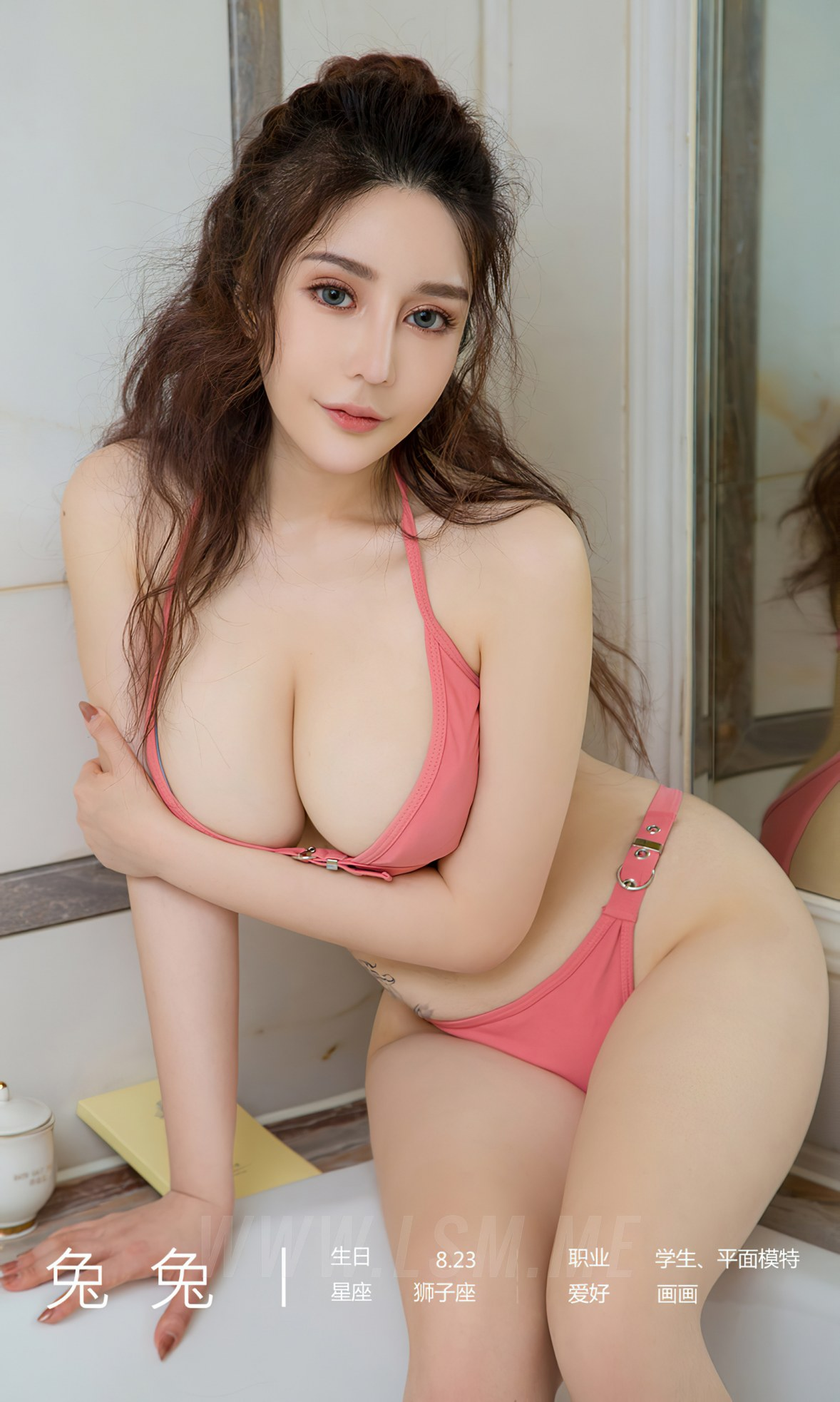 UGirls 爱尤物 No.1822 兔兔 蜜粉萌兔 - 4