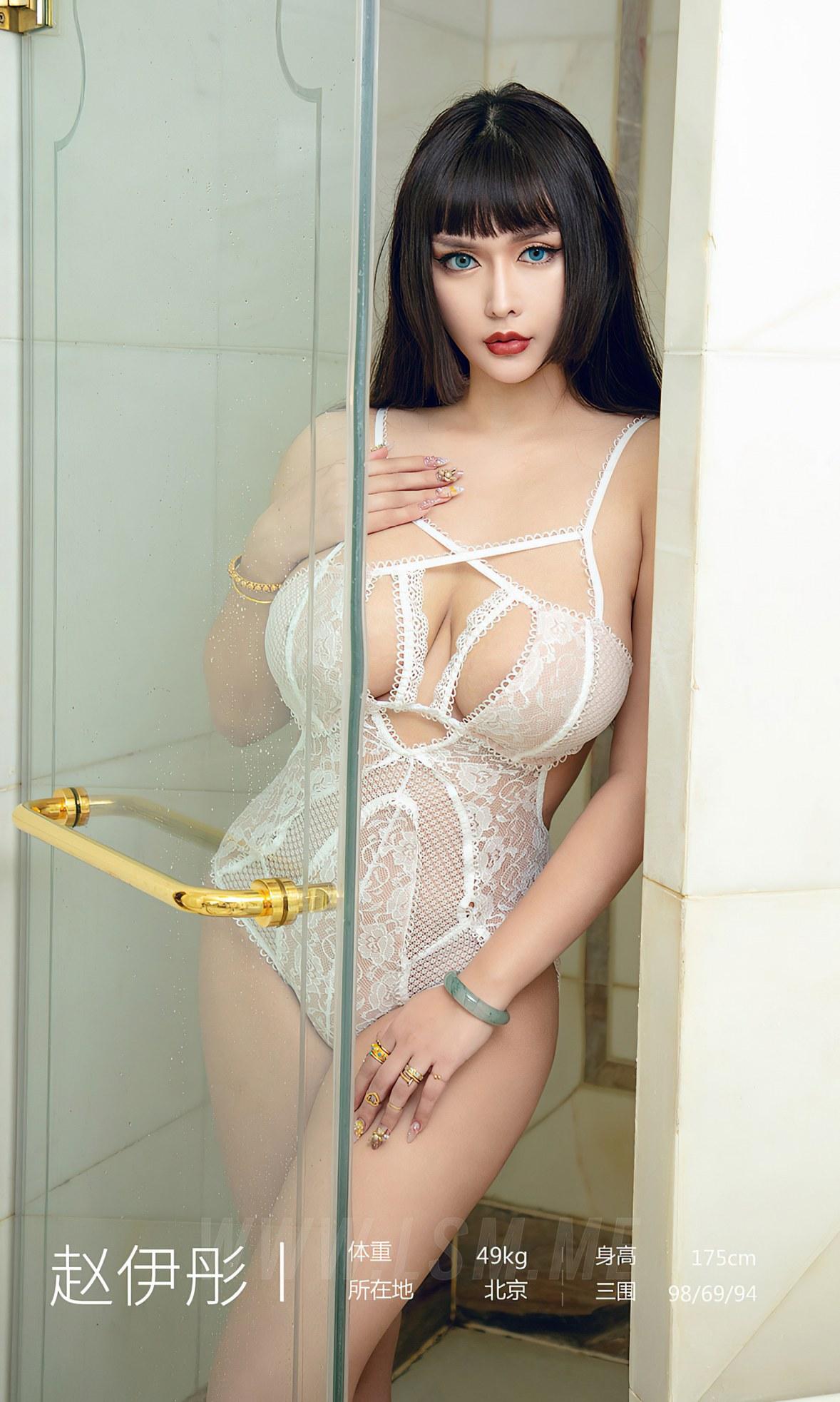 UGirls 爱尤物 No.1872 巨乳屏霸 赵伊彤浴火艳后 - 3