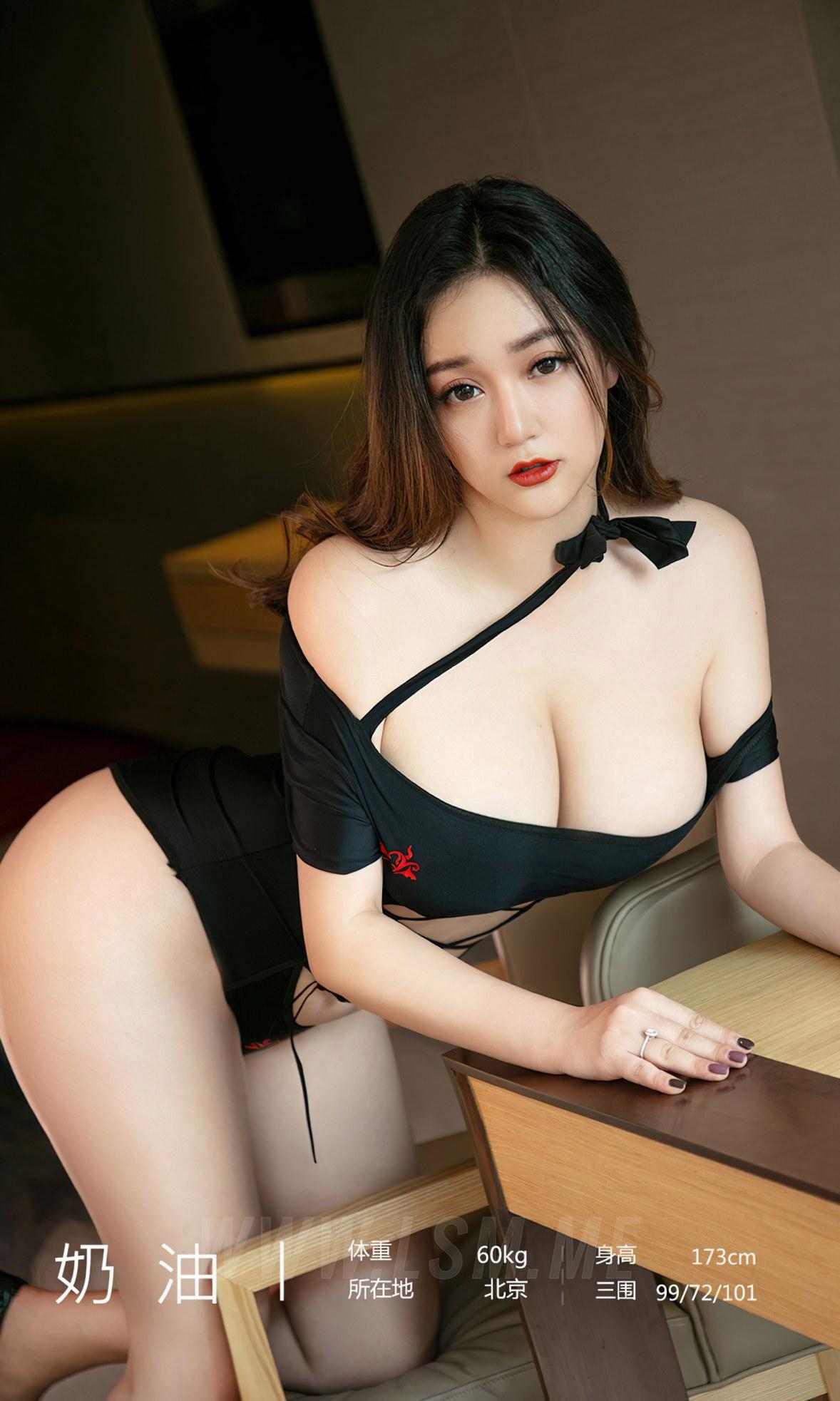 UGirls 爱尤物 No.2024 巨乳少女 奶油 恋爱吗?小哥哥 - 3