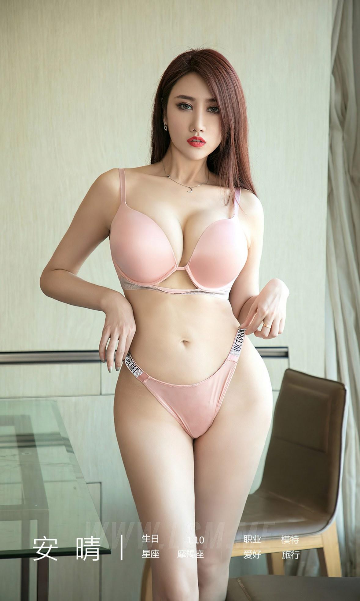 UGirls 爱尤物 No.2025 安晴 美模max 粉色内衣爆乳 - 4