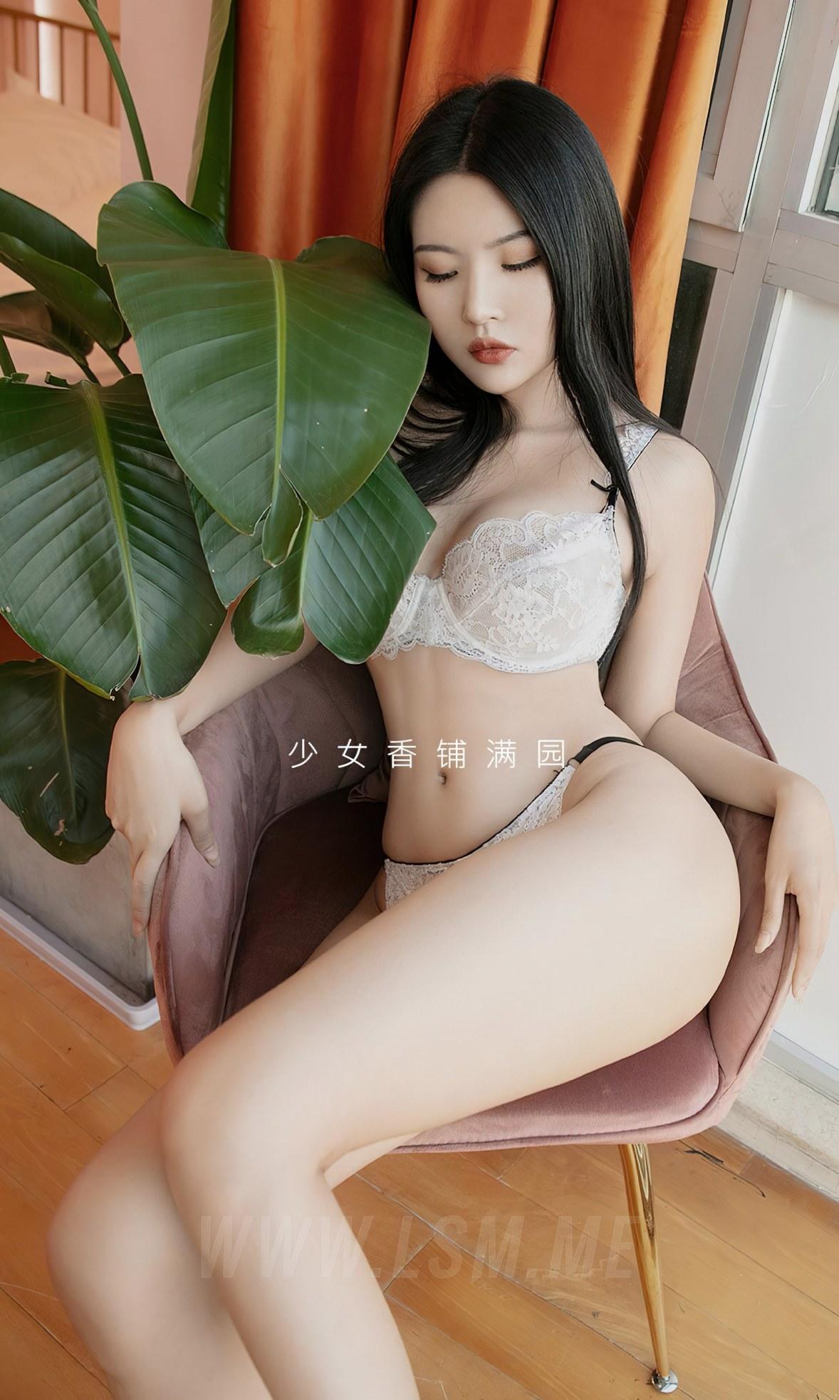 UGirls 爱尤物 No.2027 夏夏 怀春观夏 - 2