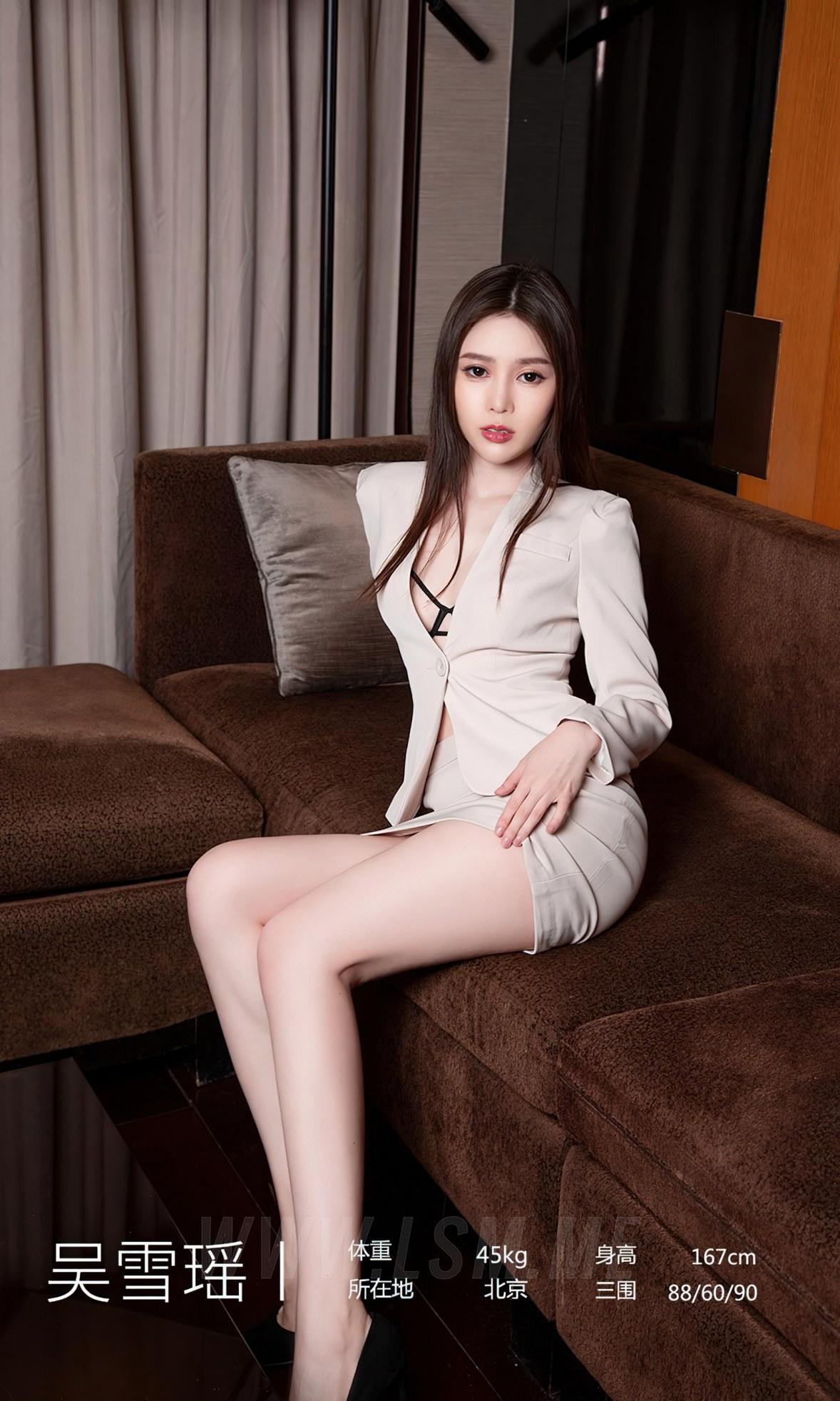 UGirls 爱尤物 No.2055 吴雪瑶 职业诱惑 - 3