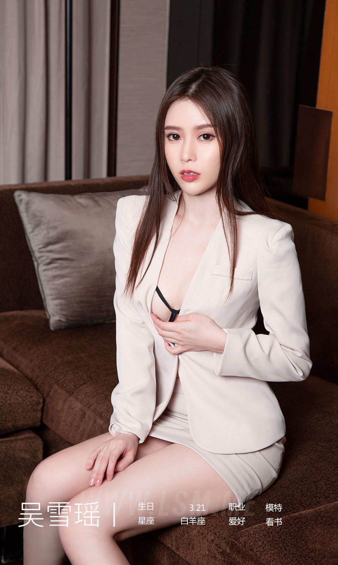 UGirls 爱尤物 No.2055 吴雪瑶 职业诱惑 - 4