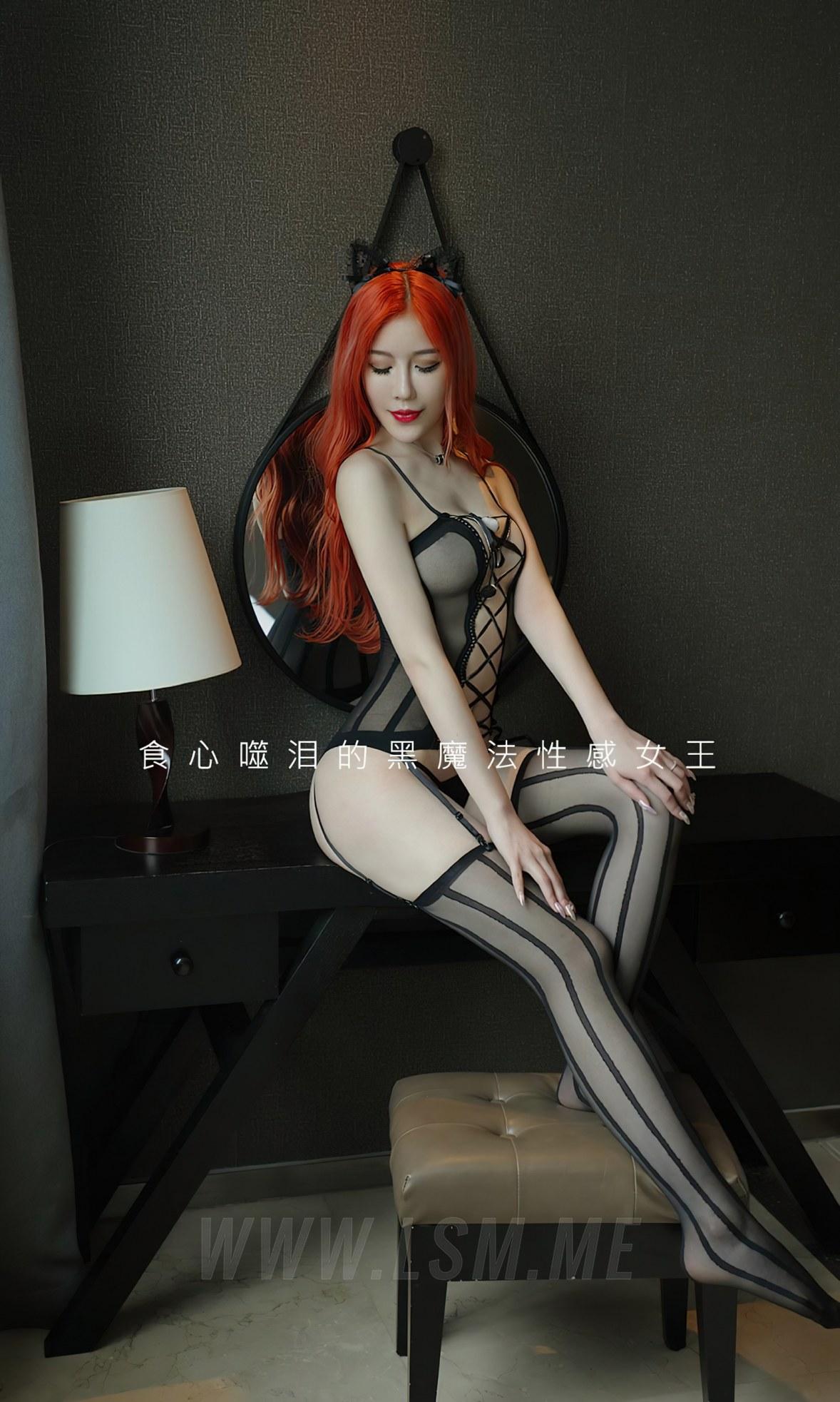UGirls 爱尤物 No.2073 允熙 红皇后 - 2