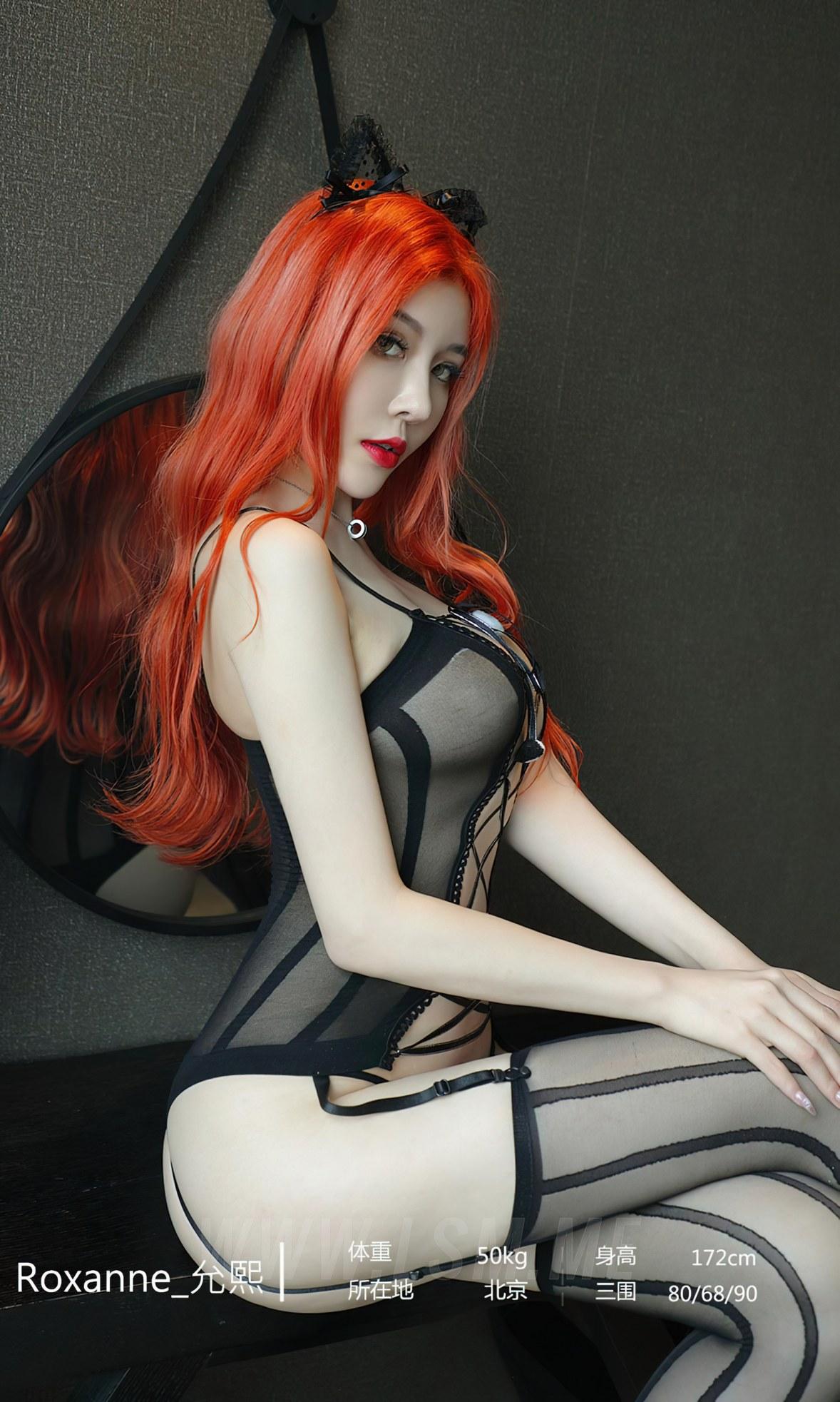 UGirls 爱尤物 No.2073 允熙 红皇后 - 3