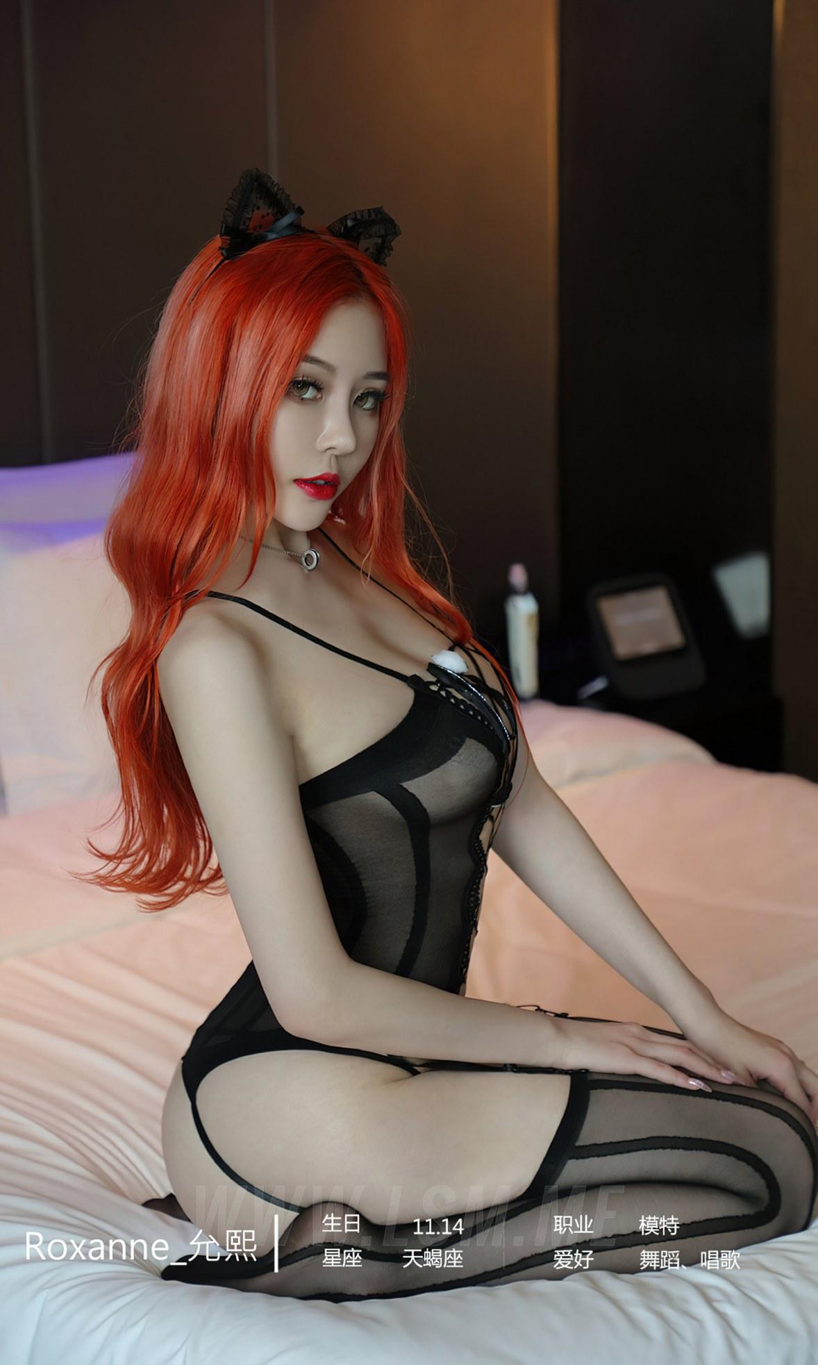 UGirls 爱尤物 No.2073 允熙 红皇后 - 4