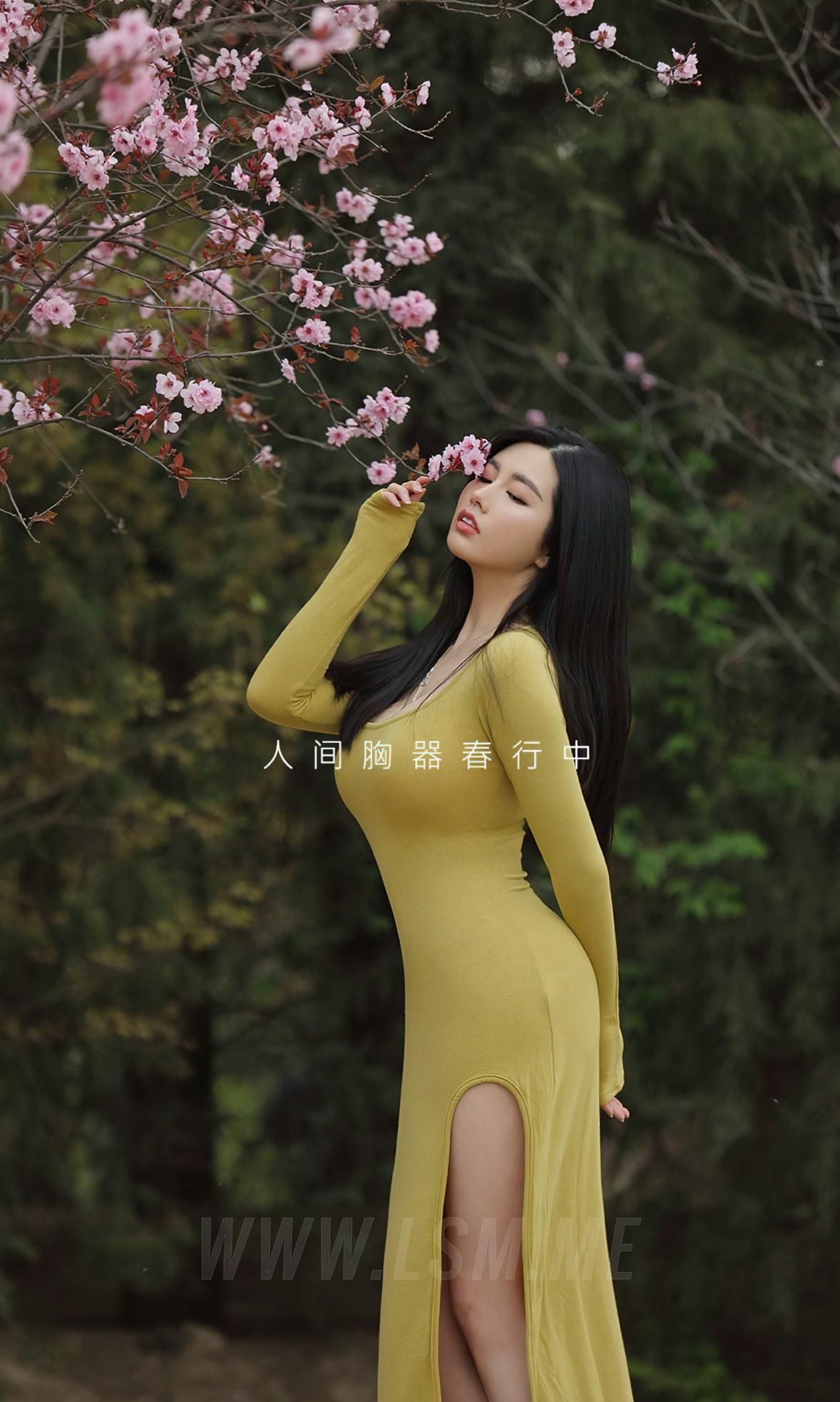 UGirls 爱尤物 No.2074 娜露 赏春 - 2