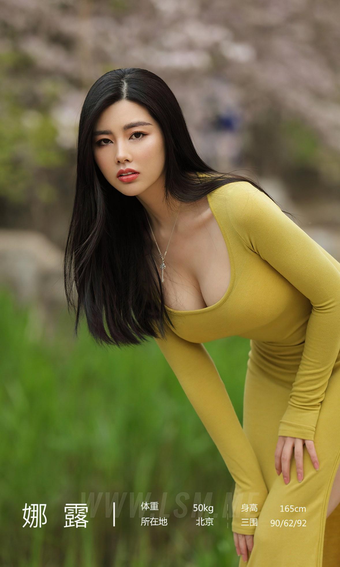 UGirls 爱尤物 No.2074 娜露 赏春 - 3