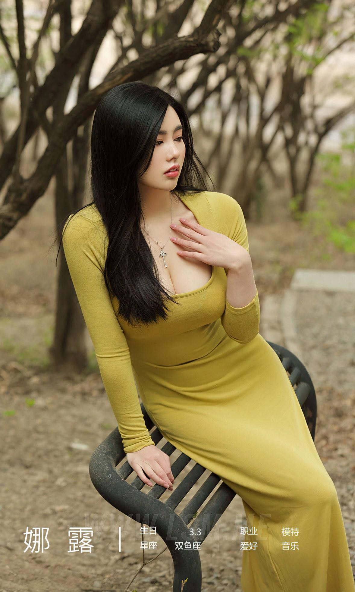 UGirls 爱尤物 No.2074 娜露 赏春 - 4