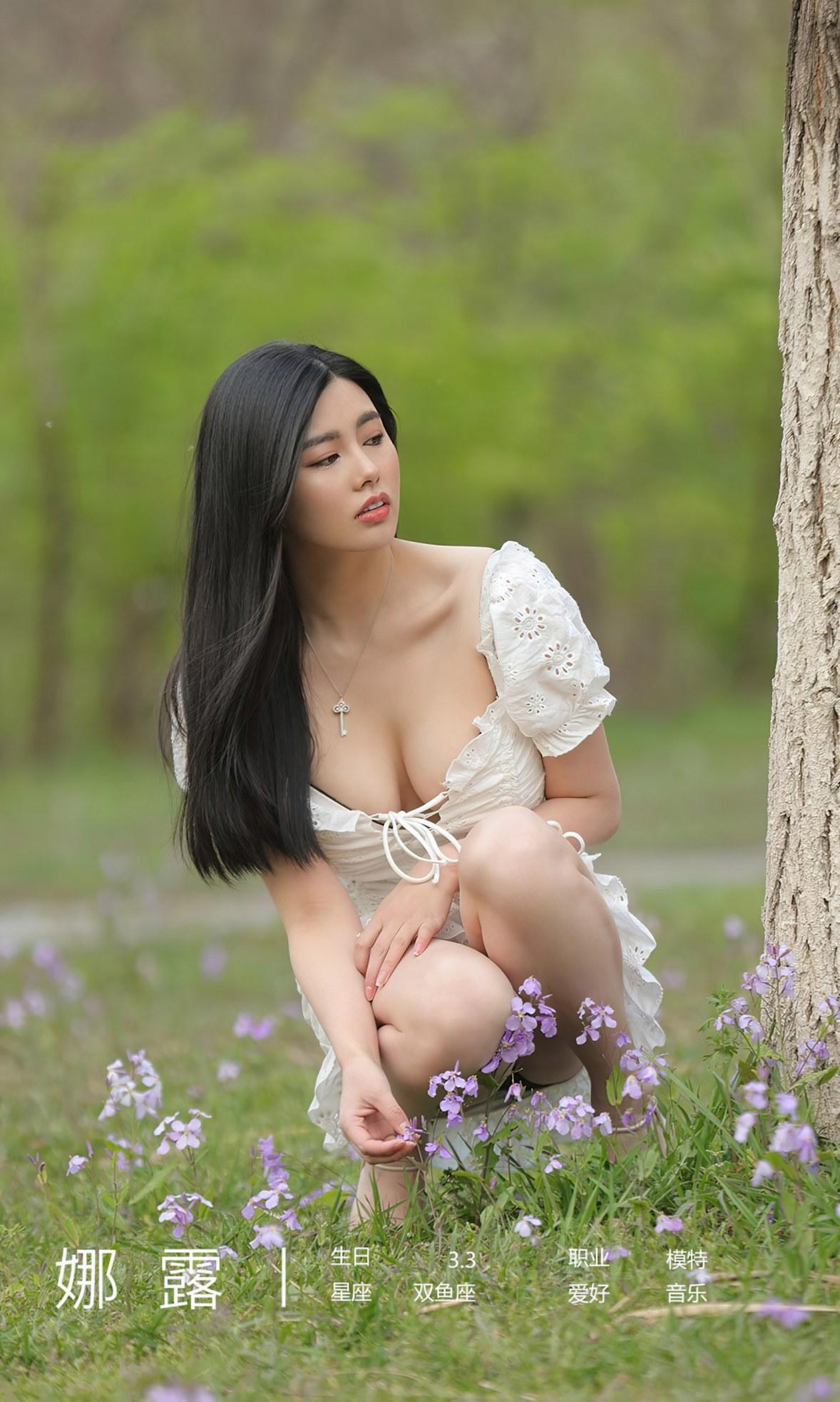 UGirls 爱尤物 No.2098 露天诱惑 娜露 翘臀巨乳 - 4
