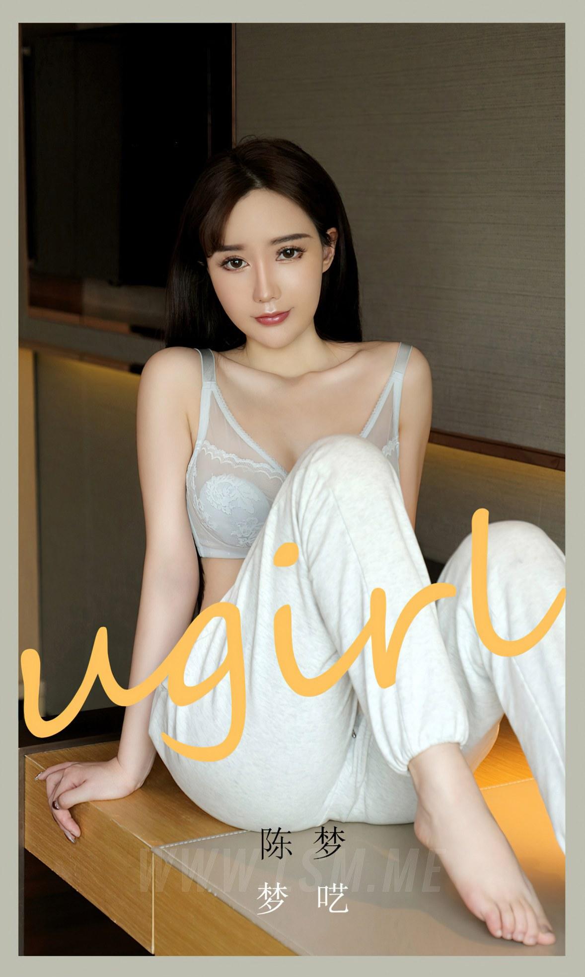 UGirls 爱尤物 No.2099 陈梦 梦呓 - 1