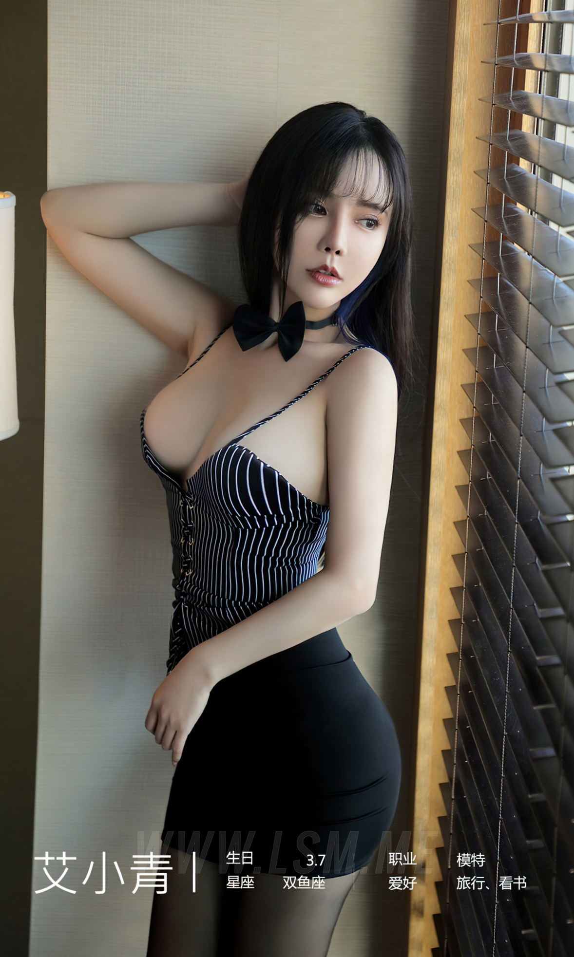 UGirls 爱尤物 No.2165  艾小青 黑桃协议 - 4