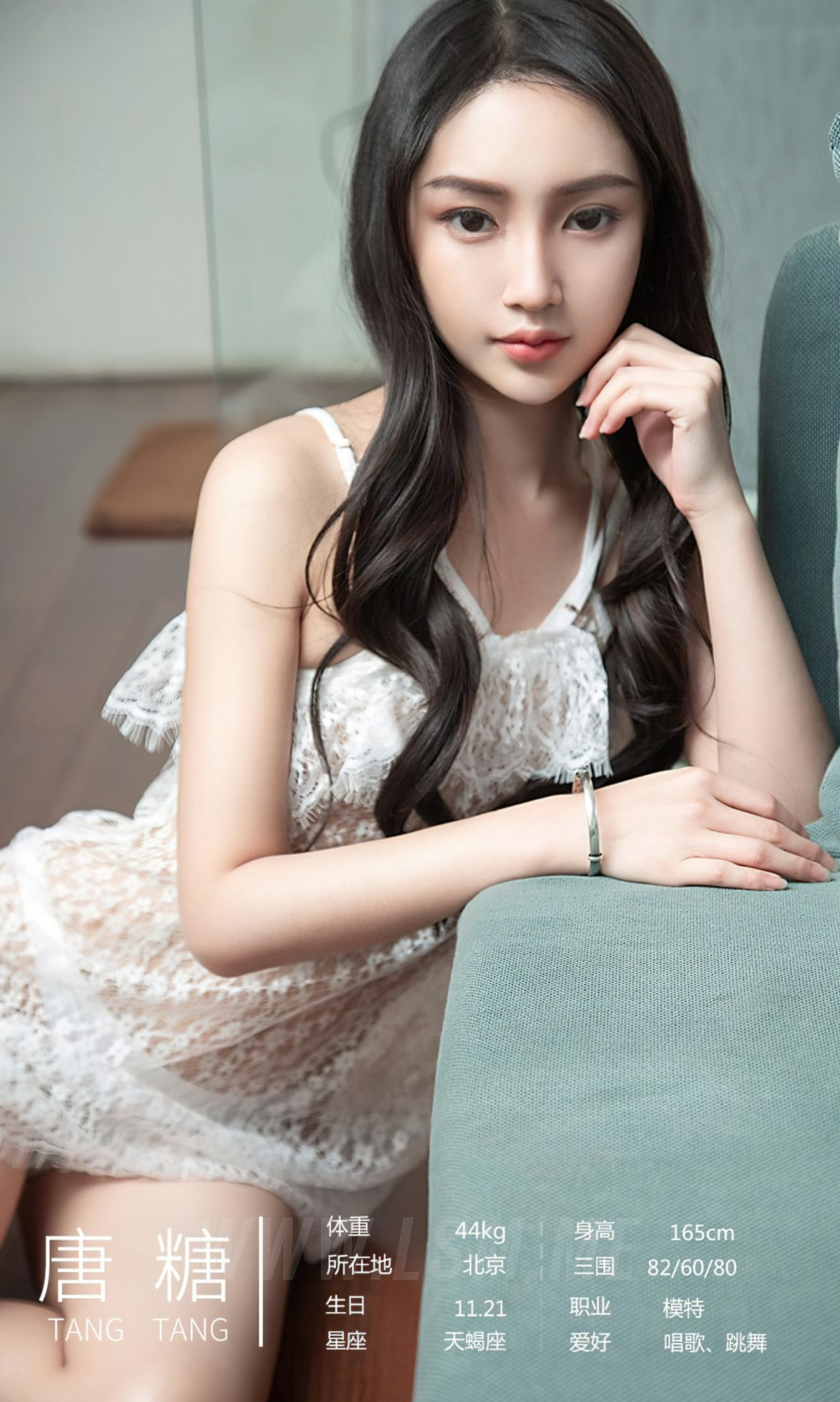 UGirls 爱尤物 No.2167  美人书 模特合辑唐糖和梦晗 - 3