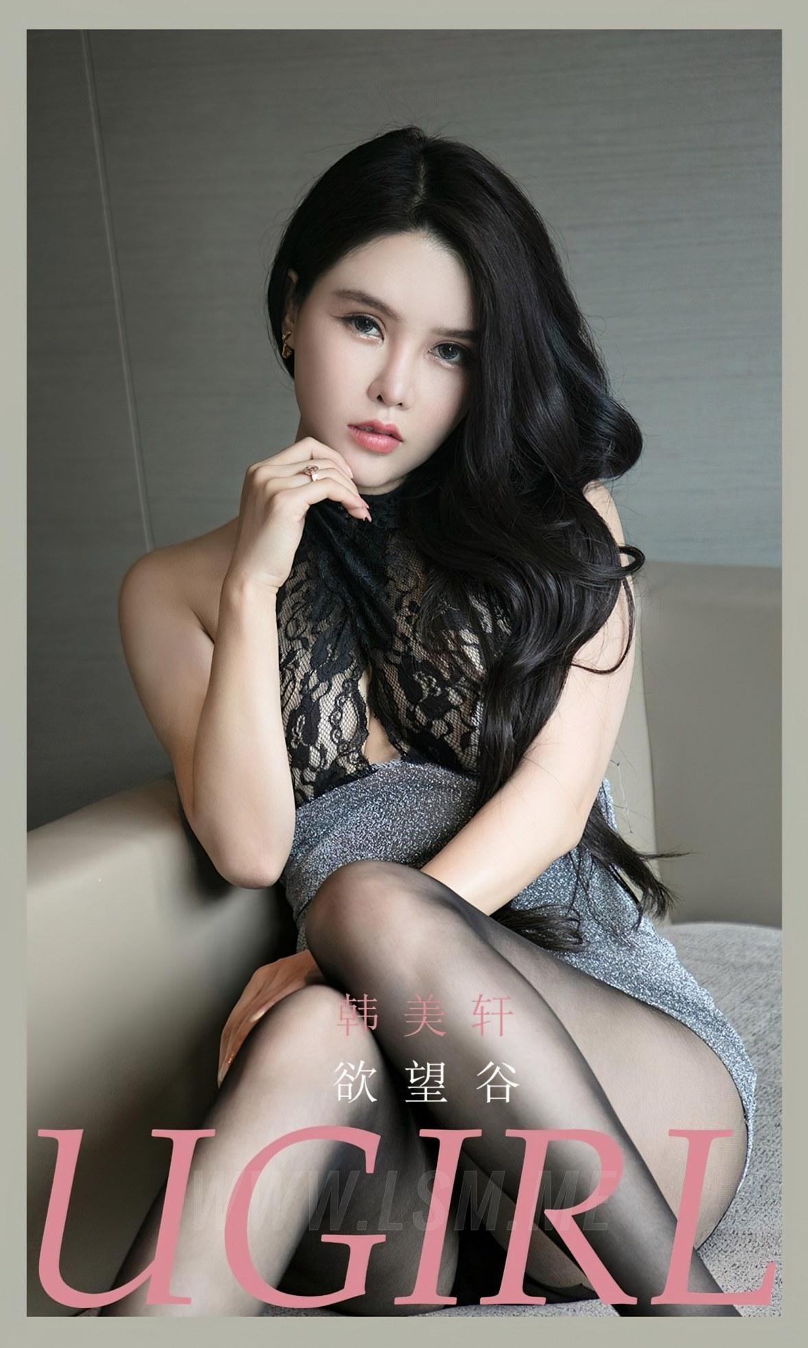 UGirls 爱尤物 No.2168  韩美轩 欲望谷 - 1