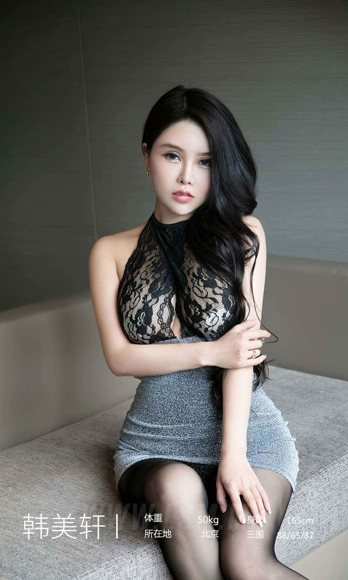 UGirls 爱尤物 No.2168  韩美轩 欲望谷 - 3