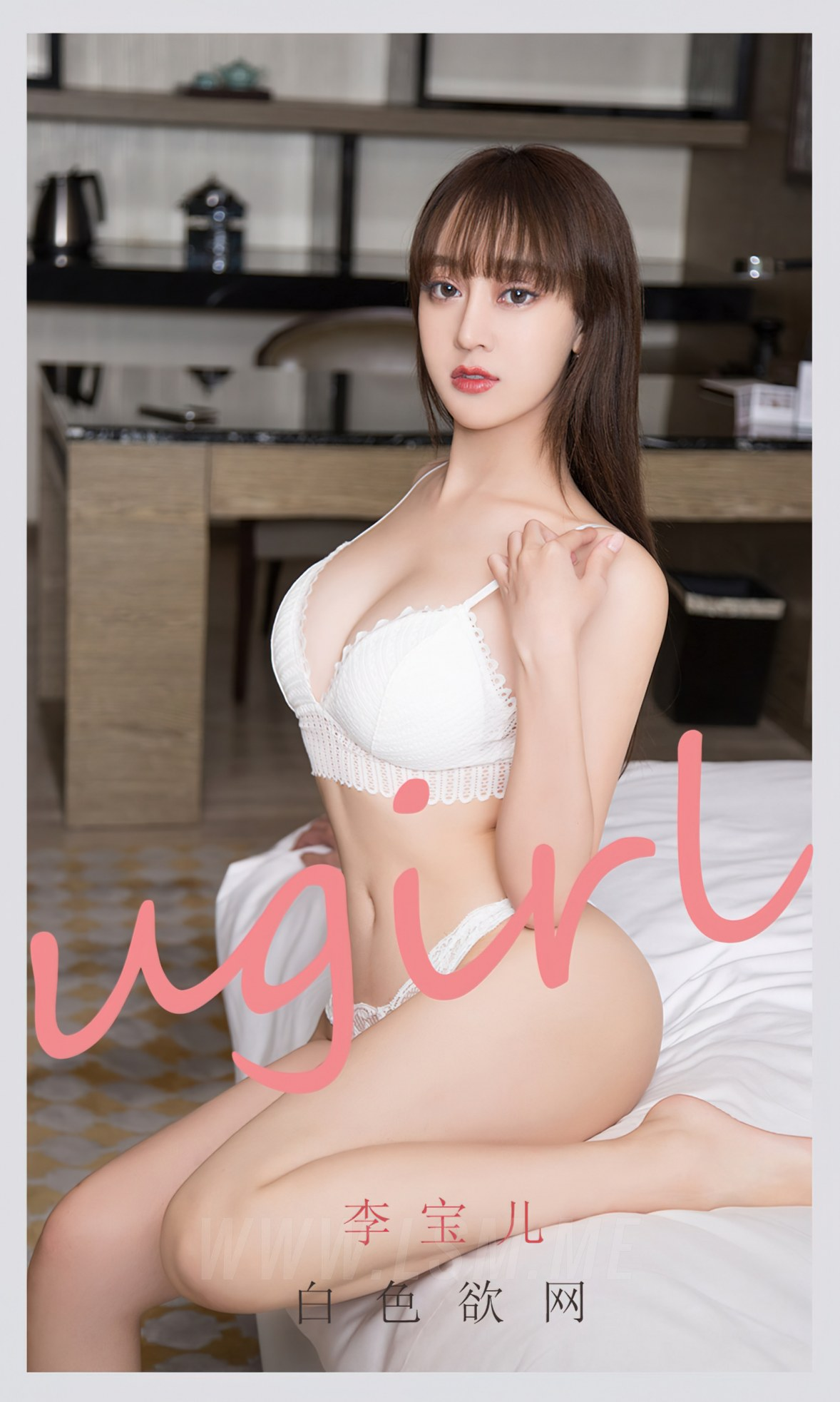 UGirls 爱尤物 No.2169  李宝儿 白色欲望 - 1