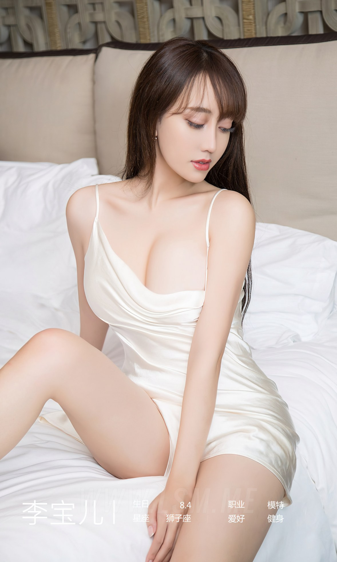 UGirls 爱尤物 No.2169  李宝儿 白色欲望 - 4
