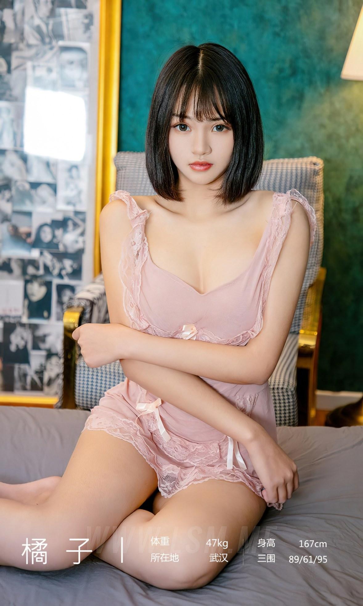 UGirls 爱尤物 No.2183  橘子 纯欲风少女 - 3