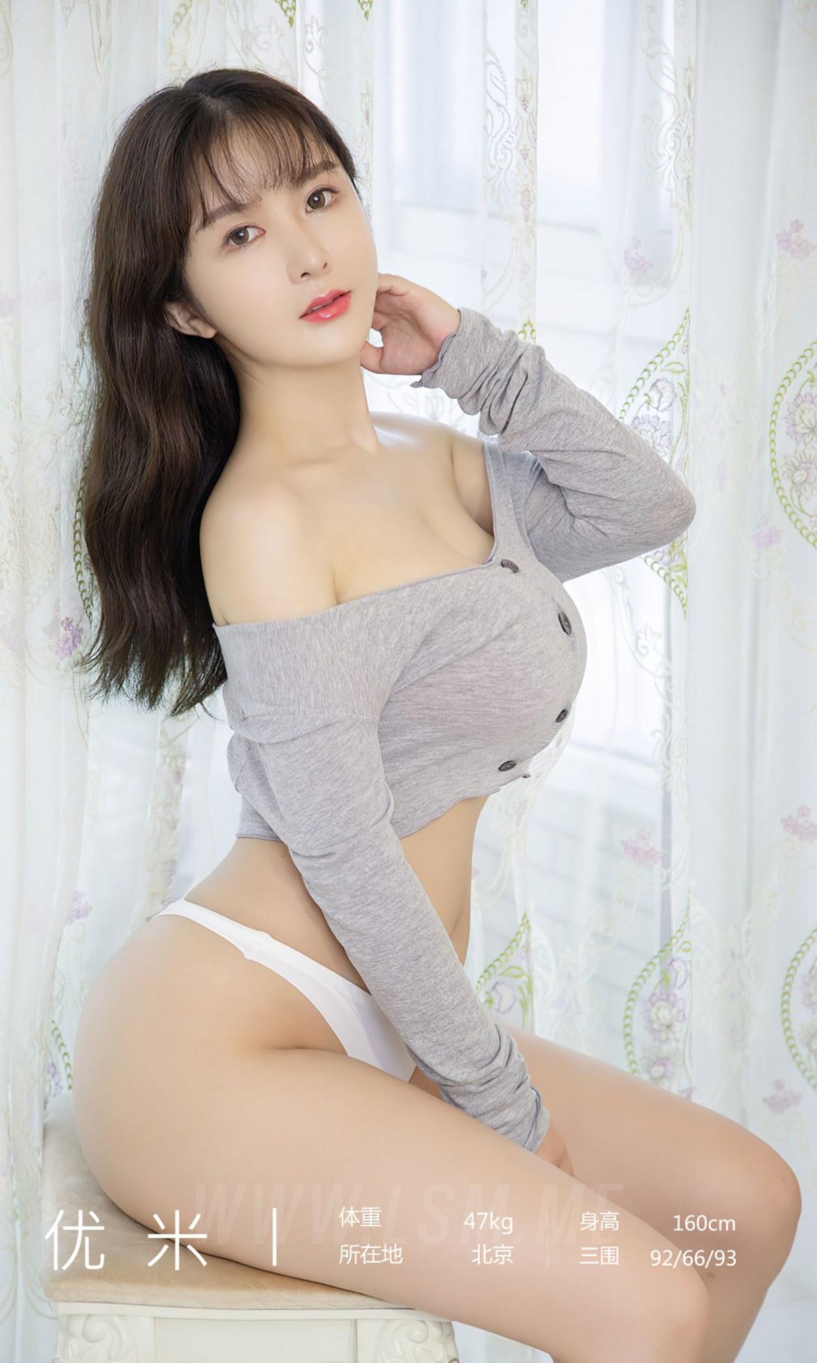 UGirls 爱尤物 No.2188  优米 甜妹计划 - 3