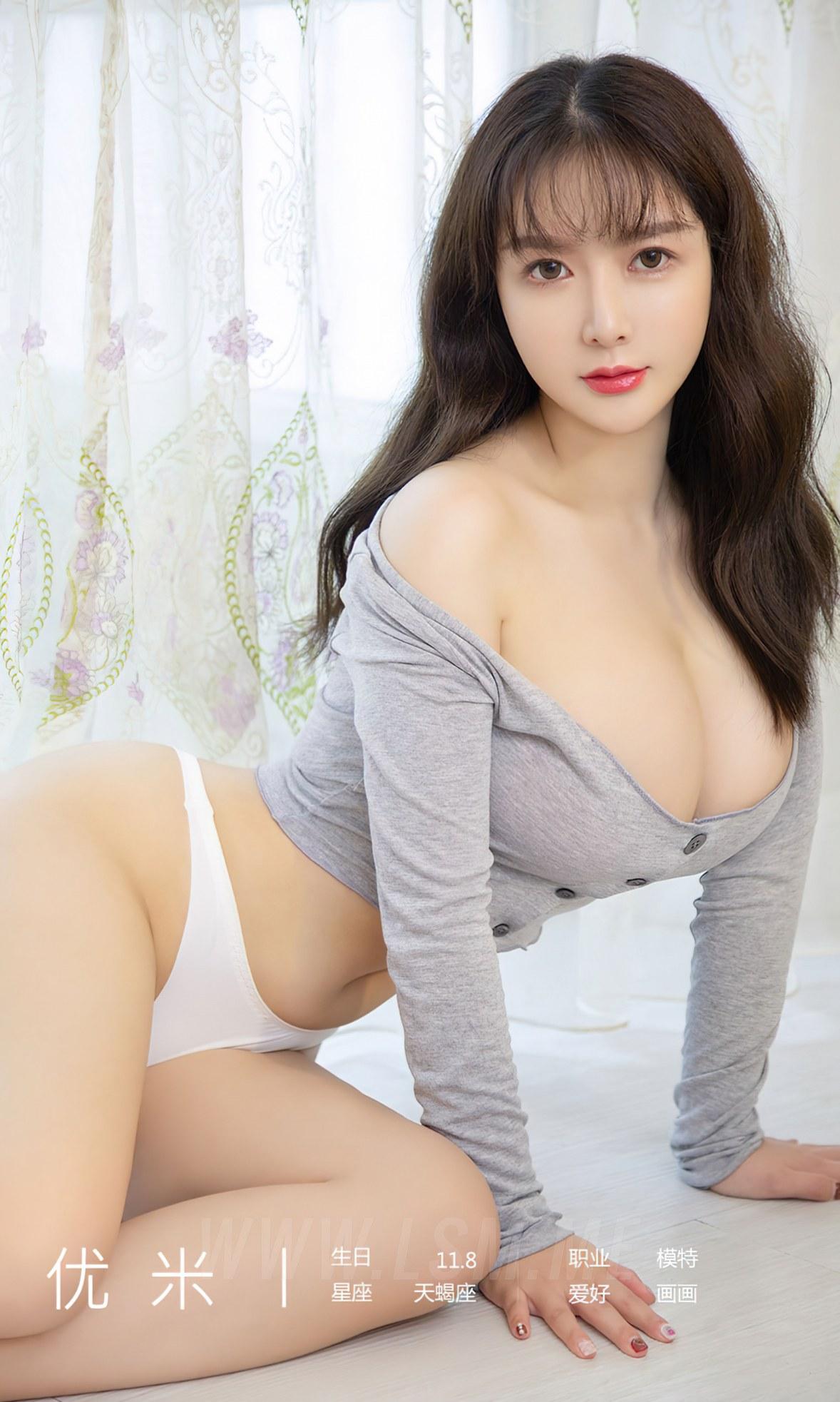 UGirls 爱尤物 No.2188  优米 甜妹计划 - 4