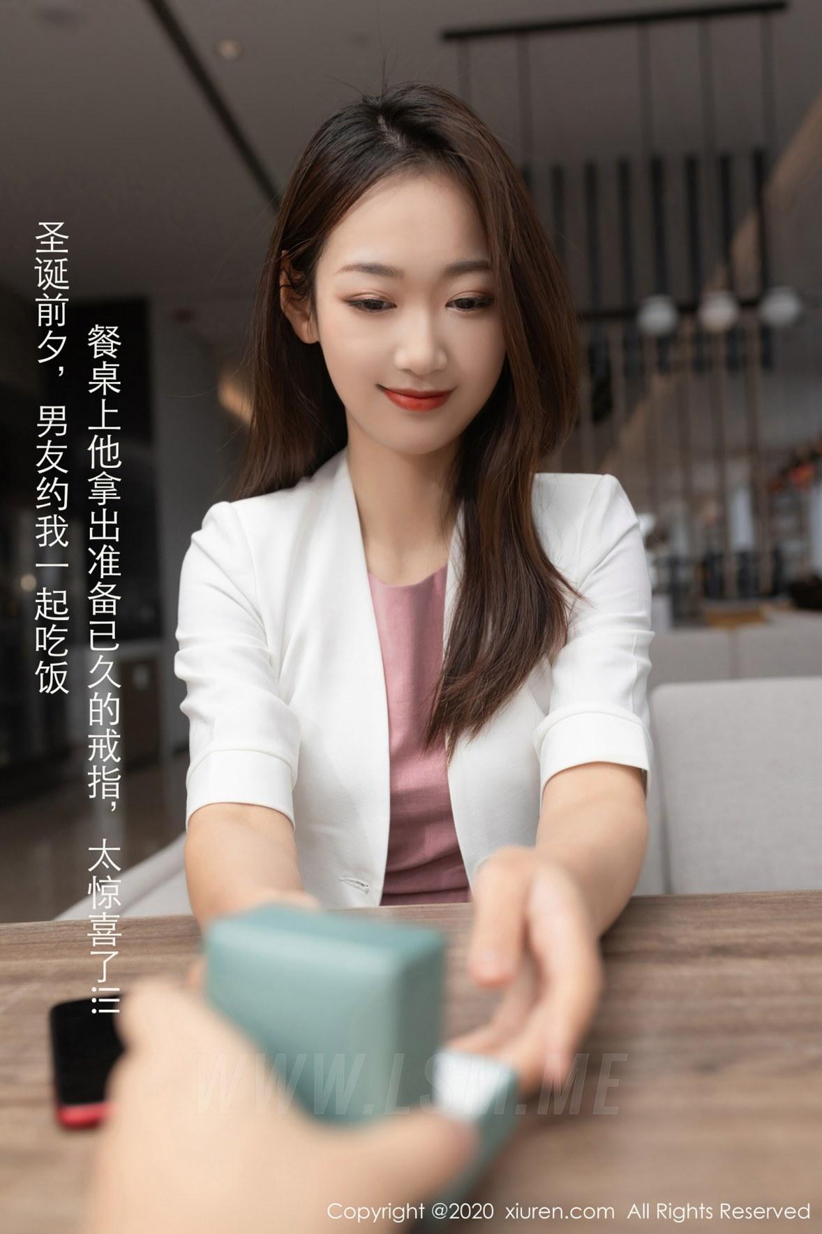 XiuRen 秀人 No.2927  唐安琪 情景美女 - 1