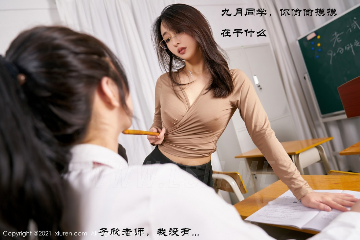 XiuRen 秀人 No.3098  师生主题合辑 九月生和林子欣 - 4