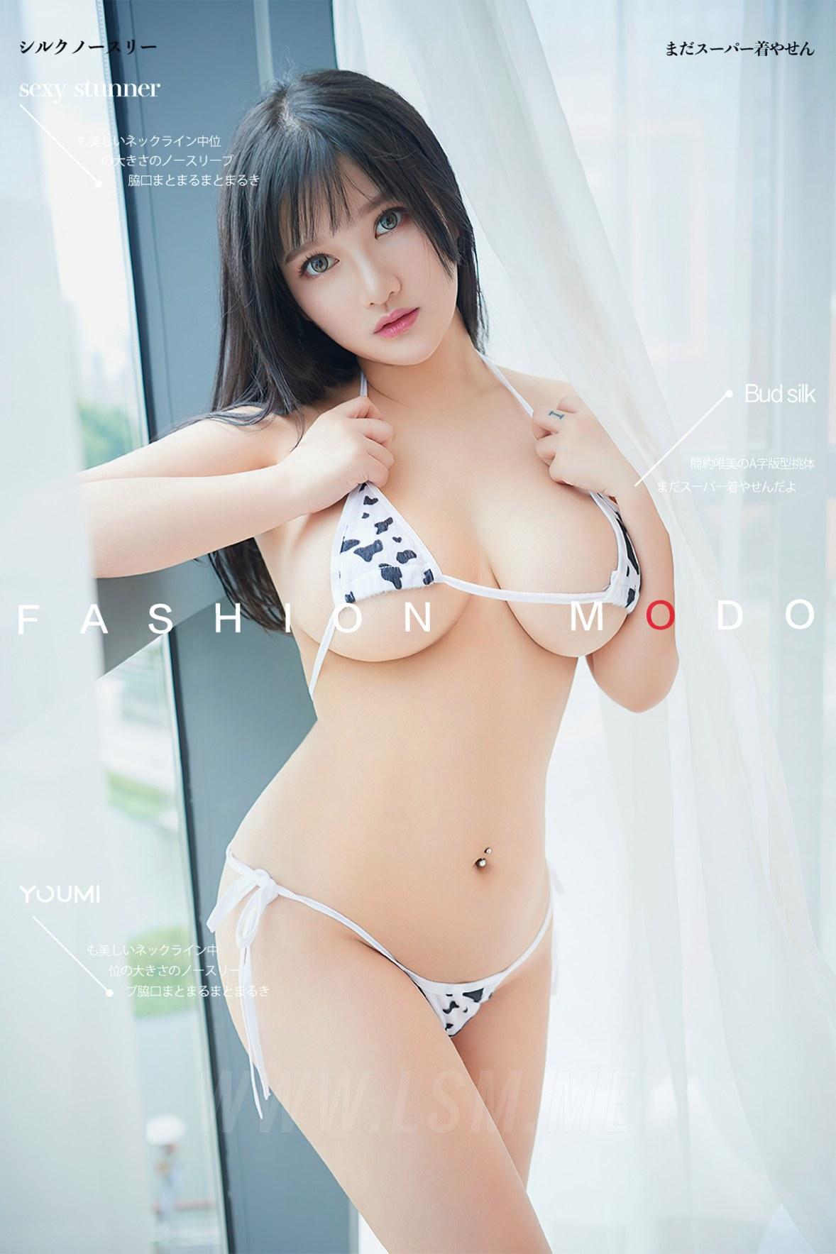 YOUMEI 尤美   小尤耐 - 1