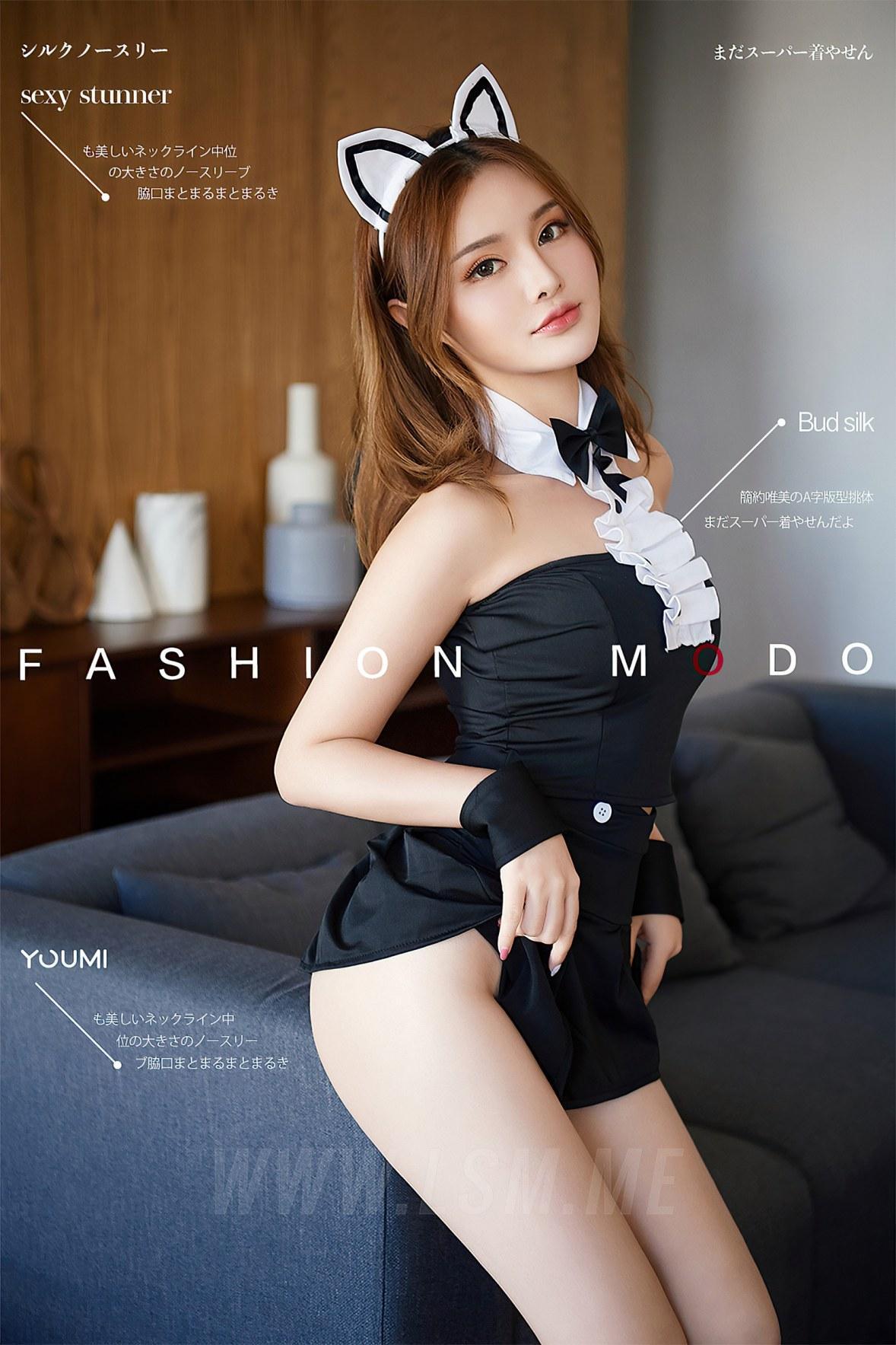 YOUMEI 尤美  2020-03-03-1  陈宇曦 - 1