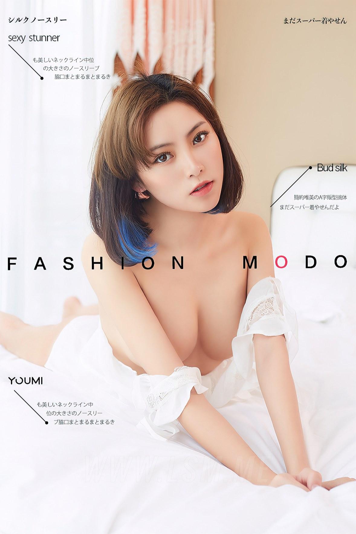 YOUMEI 尤美   徐文君 香肩玉体 - 2