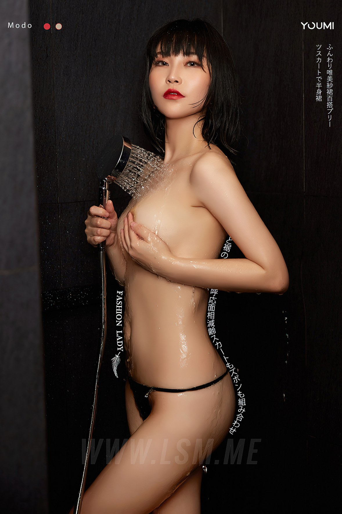 YOUMEI 尤美   小影 湿身连体衣 - 1