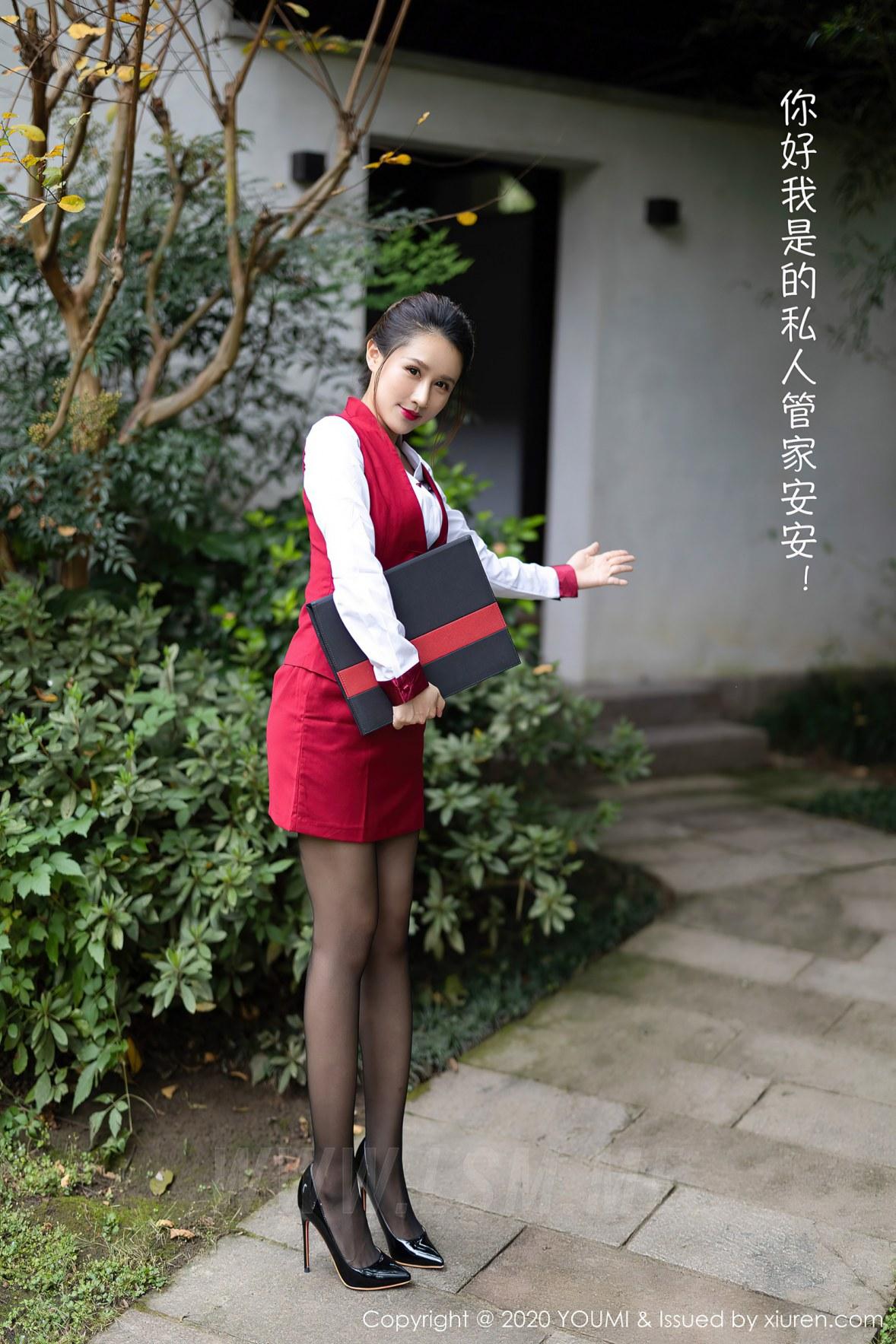 YOUMI 尤蜜荟 Vol.562 酒店私人管家 徐安安 - 1
