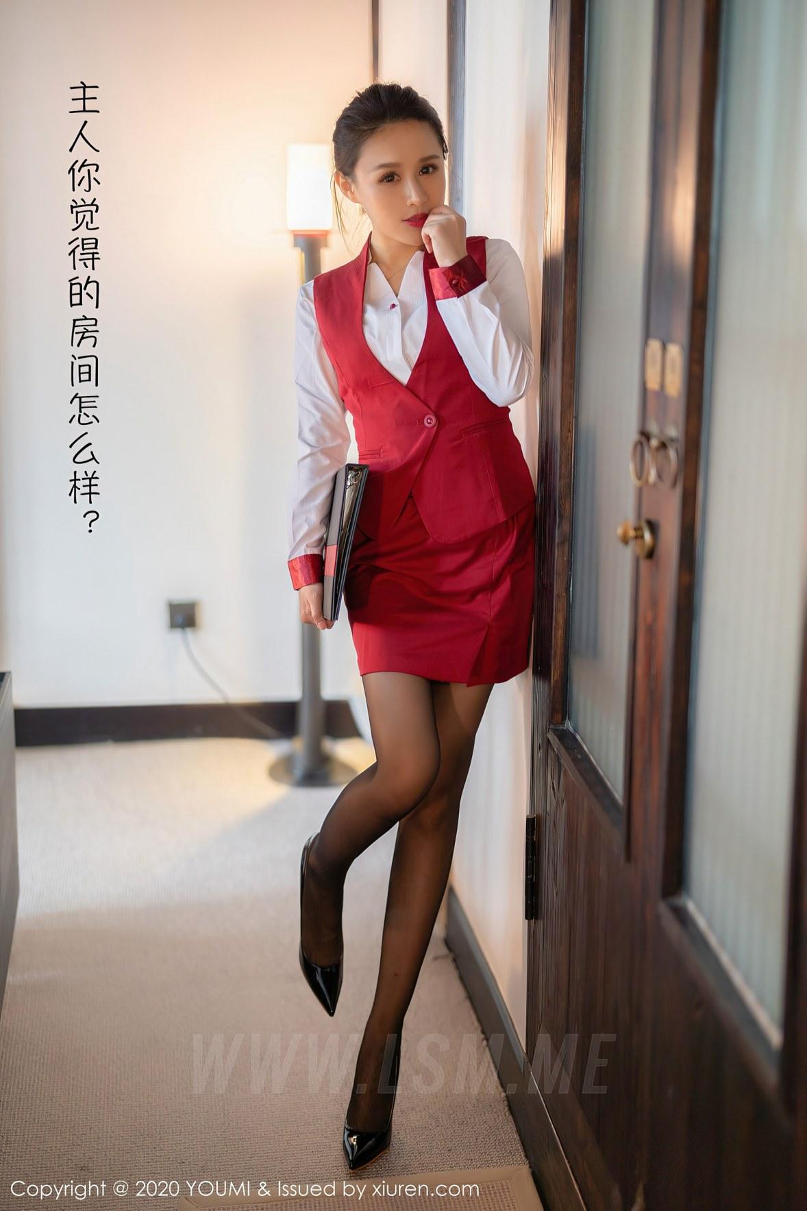 YOUMI 尤蜜荟 Vol.562 酒店私人管家 徐安安 - 4