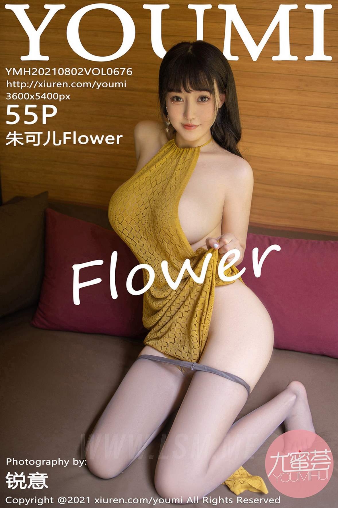 676 056 e4x 1200 1800 - YOUMI 尤蜜荟 Vol.676  丰满身姿 朱可儿Flower 桂林旅拍111 - 尤蜜荟 -【免费在线写真】【丽人丝语】