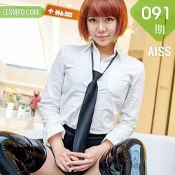 AISS 爱丝 No.091 Modo 萱萱去逛街