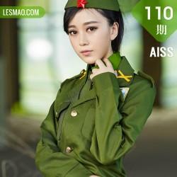 AISS 爱丝 No.110 Modo 赵小米