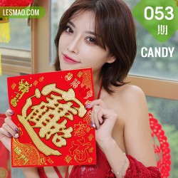 CANDY 糖果画报 Vol.053 Modo 杨晨晨sugar