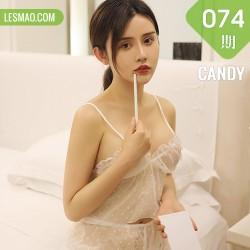 CANDY 糖果画报 Vol.074 朦胧半透吊带 Cris_卓娅祺